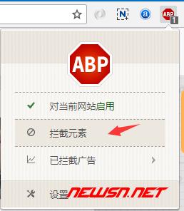 如何安装chrome插件adblockplus - 004