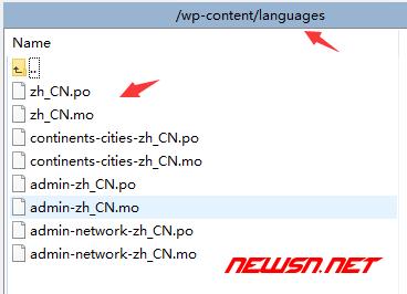 如何安装wordpress的最新中文版 - wp005