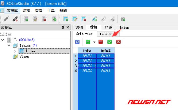 好用的 sqlite 跨平台可视化管理工具,都有哪些? - sqlitestudio_999