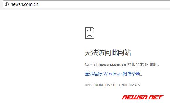 苏南大叔:客户端js取得页面域名的两个途径对比 - 一个系统错误页面