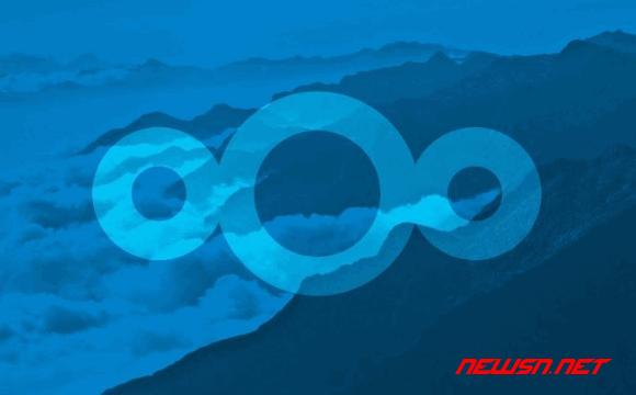 如何搭建私有云盘系统?nextcloud私有云盘搭建教程 - nextcloud_logo