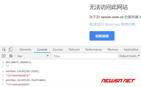 客户端js取得页面域名的两个途径对比 - 系统错误页面返回值