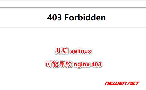 由于 selinux ,导致 nginx 报错 403 错误的解决方案 - nginx-403