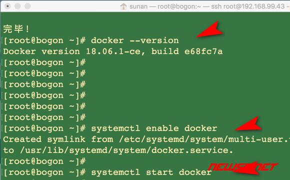 苏南大叔:centos服务器,如何通过yum安装最新稳定版docker - 09_启动docker服务