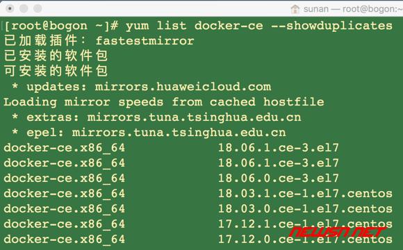 centos服务器,如何通过yum安装特定版本的docker - 显示所有可用docker
