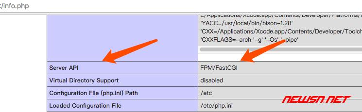 mac系统,apache使用fastcgi模式对接php - phpinfo