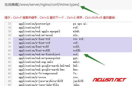 修改nginx/apache配置文件,处理svg及字体文件 - nginx