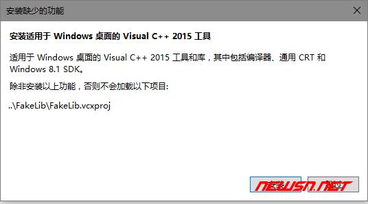 编译C语言的exe时,修改平台工具集错误 - cpp_error_6