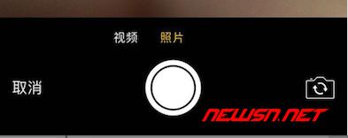 手机浏览器上,上传按钮的几种变化 - input_type_05