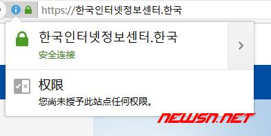 围观一下纯韩文域名 - kr-domain-2