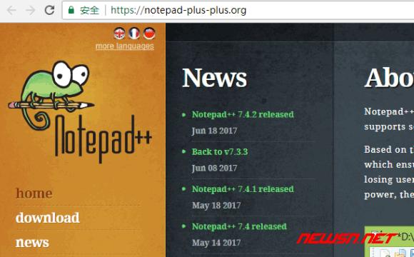 notepad++安装插件hexeditor - notepad_plus_plus
