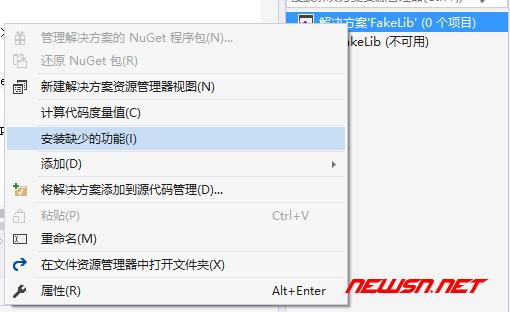 编译C语言的exe时,修改平台工具集错误 - cpp_error_5