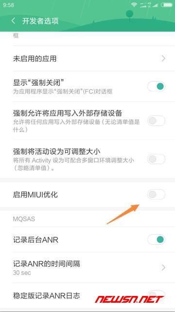 android-studio配合小米手机调试,解决方案 - xiaomi-disable-miui-optimization