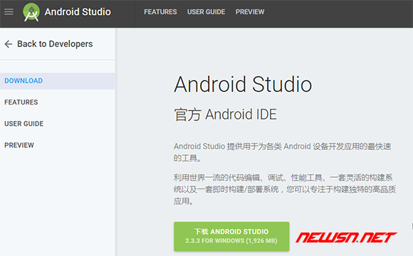 android-studio配合小米手机调试,解决方案 - android-studio