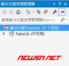 编译C语言的exe时,修改平台工具集错误 - cpp_error_3