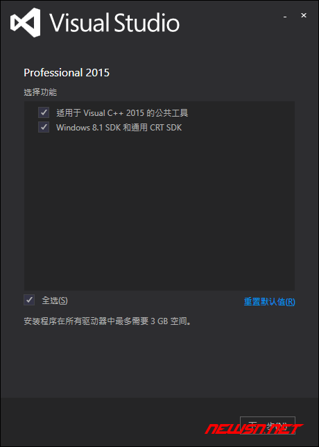 编译C语言的exe时,修改平台工具集错误 - cpp_error_8