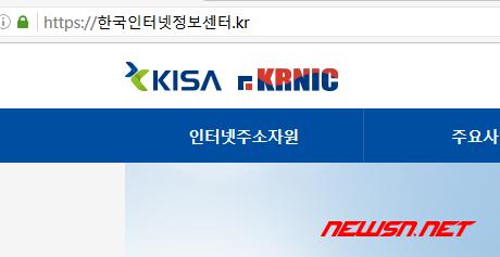 围观一下纯韩文域名 - kr-domain-4