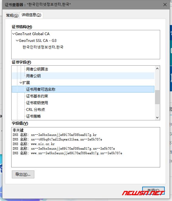 围观一下纯韩文域名 - kr-domain-3