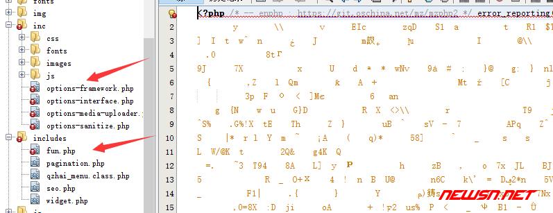 enphp2算法加密的php代码的解密思路 - netbeans_spy
