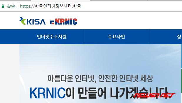 围观一下纯韩文域名 - kr-domain