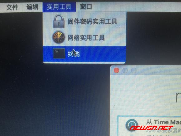 mac系统,如何卸载 python 库 numpy ? - mac-recovery-2