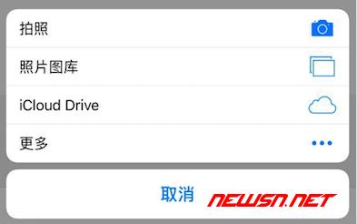 手机浏览器上,上传按钮的几种变化 - input_type_02