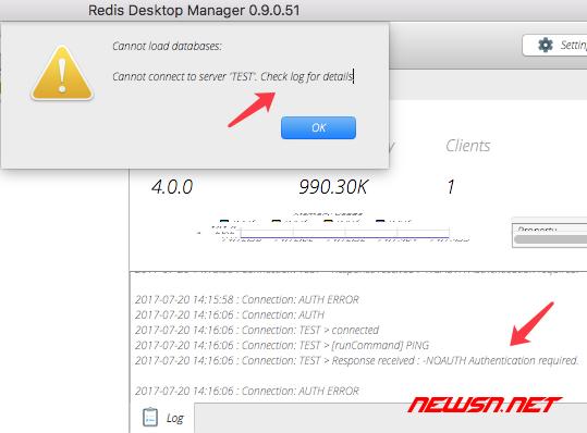 redisdesktop及命令行下,如何访问带密码的redis - pass_05