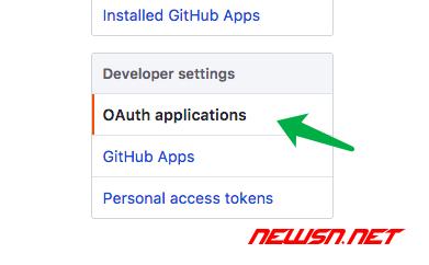 github的oauth登陆系列之注册appkey - oauth-2