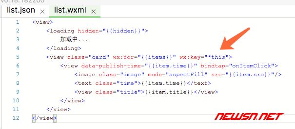 微信小程序之wx:key - for-error-03