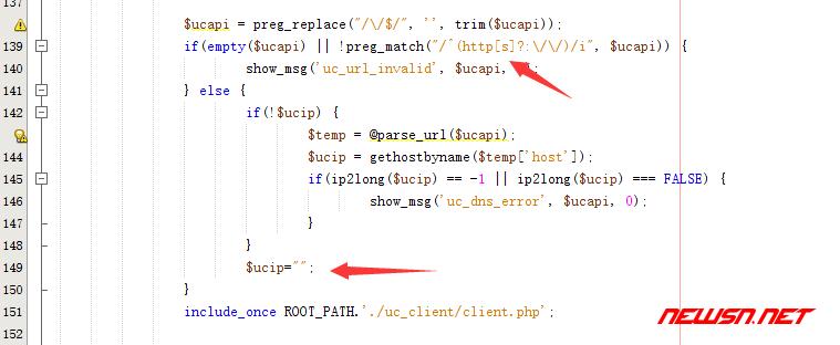 dz论坛安装,使用独立https的ucenter时遇到的问题 - dz_error_5