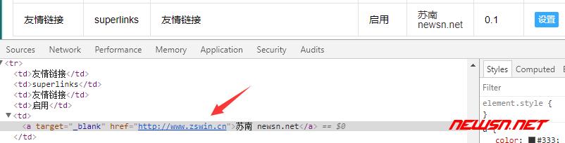 一不小心就成了开源世界一份子了 - eadmin_03
