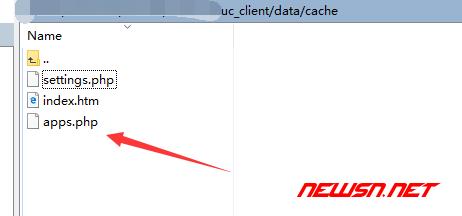 dz论坛安装,使用独立https的ucenter时遇到的问题 - dz_error_6