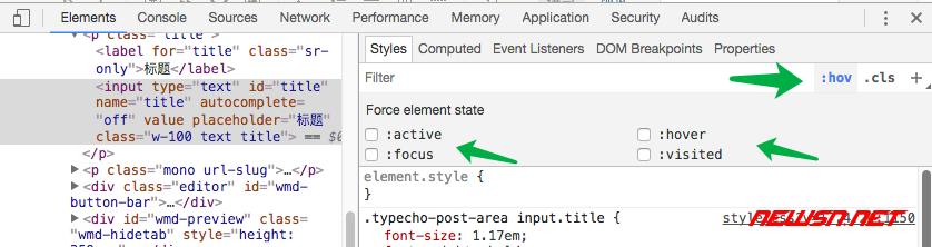 css如何去除input浏览器下默认的蓝色边框 - input_03