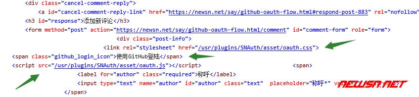 github的oauth登陆之使用调试篇 - debug_3