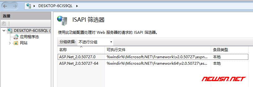 iis安装并调试dotnet网站 - iis_net_4