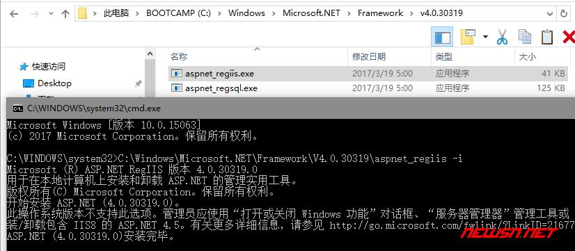 iis安装并调试dotnet网站 - iis_net_5