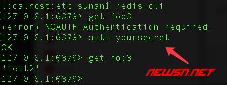 redisdesktop及命令行下,如何访问带密码的redis - pass_09