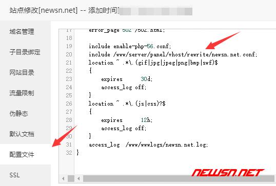 如何利用centos的ln软链接命令,移动文件位置 - ln_002