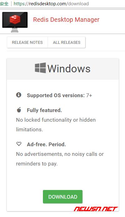 win10系统,redis及redisdesktop的安装 - redis-win-4