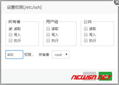 centos系统etc目录chmod误操作后无法进入ssh的挽救措施 - ssh_error_5