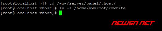 如何利用centos的ln软链接命令,移动文件位置 - ln_005