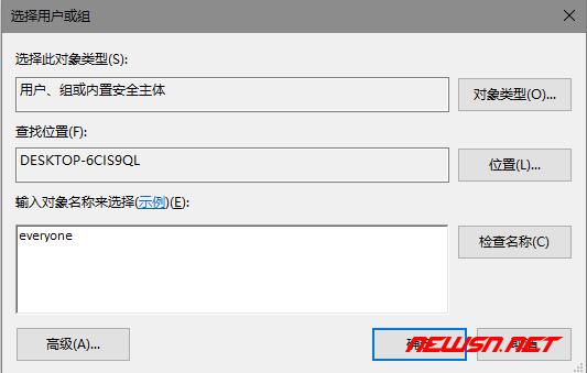 sqlserver无法附加数据库的解决方案 - mdf_7