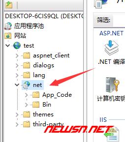 iis调试ueditor的dotnet版本 - iis_net_12
