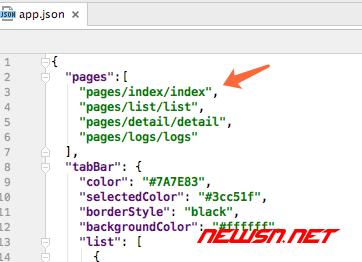 对比安卓app,设置微信小程序的起始页面 - first_page