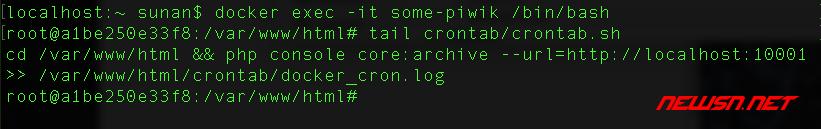 docker版piwik执行定时任务 - piwik_crontab_6