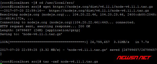 centos如何编译安装node环境 - bt_node