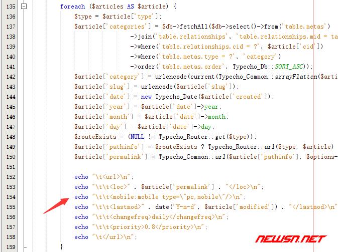 typecho的百度seo插件之sitemap - baidu_02