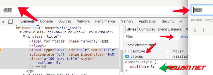 css如何去除input浏览器下默认的蓝色边框 - over