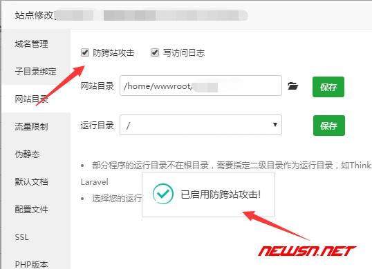 利用chattr命令打造:只读且不能被删除的.user.ini文件 - user