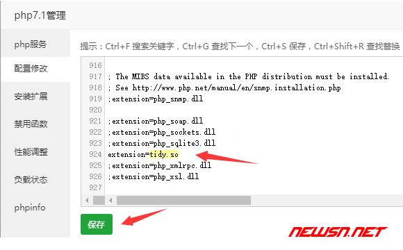 centos,php71如何编译安装tidy扩展 - php-tidy-06